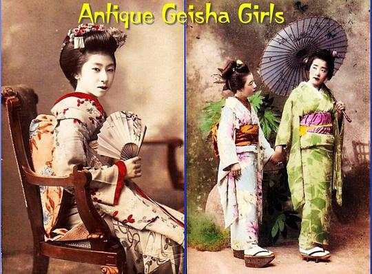 Product picture Antique Geisha Girls - A PDF Anthology